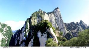天下第一险 西岳华山 中国非物质文化遗产功勋艺术家 骊山 摄