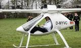 德国载人无人机